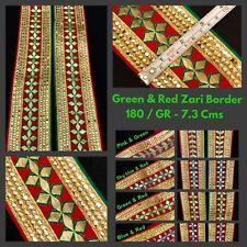 50 inch Zari Green Red Border Indian Saree Suit Border SewOn Crafting Lace Trim