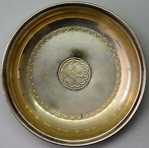 Turkey Ottoman 800 Silver Bowl with 1293 Silver Coin