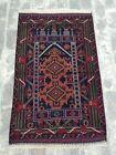 133 x 83 cm Vintage Afghan Adreskan Baloch Prayer Rug, best quality