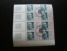 FRANCE -timbre yvert et tellier n° 2933 x8 obl (Z1) french