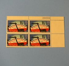 Erie Canal 1967 US Postage Stamp PLATE BLOCK 5 cent SCOTT #1325 MNH