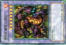 Ω YUGIOH CARTE NEUVE Ω ULTRA RARE N° PP01-KR013 METEOR BLACK DRAGON