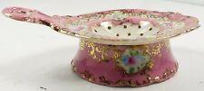 Gorgeous Pink & Blue Floral Nippon Tea Strainer W Under Bowl ~ Gold Moriage Dec.
