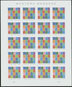 US #5614a Mystery Message MORETHANMEETSTHEEYE! Imperf Sheet of 20 VF NH MNH