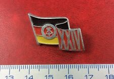 Pin Badge Official Button XXIVth Congress Communist Party DDR Germany. Very Rare