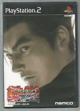 Tekken Tag Tournament de Playstation 2 (JAP) (Completo)