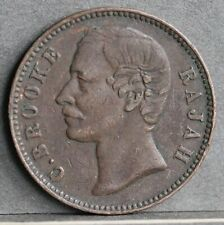 Sarawak. C. Brooke, Rajah. Copper Half Cent, Victorian 1870. VF