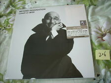 a941981 Lowell Lo 盧冠廷 2015 Sealed Made in Japan Beyond Imagination LP Limited Ed