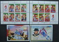 St. Vincent 1992 Olympiade Olympics Albertville 2086-2099 + Block 224-225 MNH