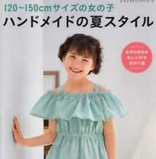 Elementary School Girls Summer Clothes - Japanese Craft Book