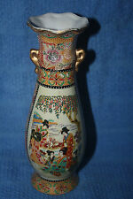 ANTIQUE JAPAN GEISHA FLORAL GOLD CERAMIC HAND PAINTED MORIAGE VASE