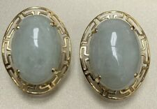 Jade Omega Back Earrings 8.1gr M757 New listing