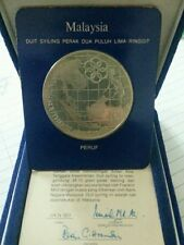 Willie: Malaysia 1977 Rm25 Sukan Asia Tenggara -9 Proof Coin
