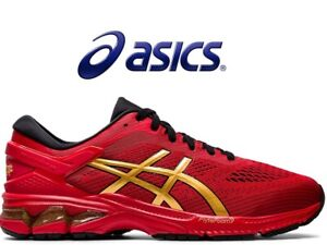 New asics Running Shoes GEL - KAYANO 26 1011A772 Freeshipping!!