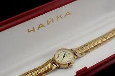 Vintage WOMEN'S  Ladies Watch Chaika Russian Watch 17 JEWELS Watch Working