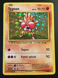 Pokemon Card Tygnon 62/108 Holo XY12 French New