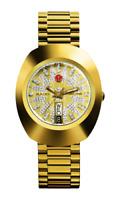 NOS RADO DIASTAR Auto. Sapphire S/s Gold Original Swiss R12413263 Men's Watch