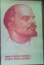 "Old CCCP POSTER LENIN Bust ""The name and cause of Lenin will live forever"" USSR"