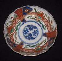 "Arita, Vintage Japanese Imari, EH1135A, Scalloped Bowl, 6"""