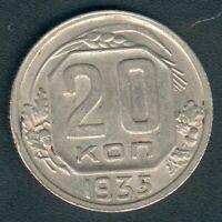 Russland/CCCP 20 Kopeken 1935 KM#104 ; vz+ zu vz/st