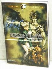 SHADOW HEARTS Official Guide Japan Book PS2 EB63*