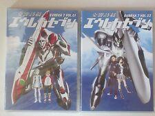 New Eureka Seven 7 TV Anime Series Episodes 1-25