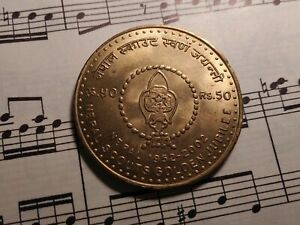 NEPAL 50 Rupees 2059 2002 KM1160 Brass 50 Years of Scouting in Nepal VERY RARE !
