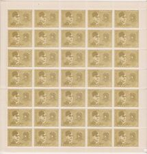 INDIA 1964 15NP SUBHASH C BOSE AZAD HIND FAUJ INA COMPLETE SHEET OF 35 STAMPS.