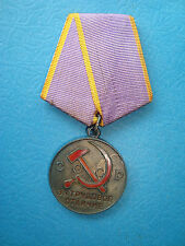 """RUSSIAN RUSSIA SOVIET USSR CCCP ORDER BADGE Medal """"For Distinguished Labour"""""""