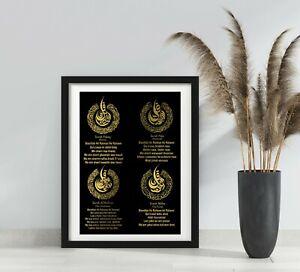 4 Quls Foil Art   Islamic Foil Prints   Islamic Foil Art   Islamic Wall Art