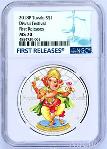 2018 TUVALU Diwali Festival 1oz Silver $1 Coin NGC MS70 FIRST Releases