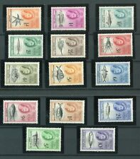 Tristan da Cunha QEII 1960 definitive set of 14 SG28/41 MNH
