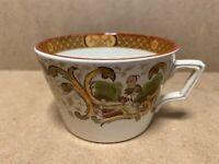 Sarreguemines U&C, Grande tasse à café décor au chinois musicien, XIXème