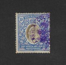 E7107 EAST AFRICA AND UGANDA 1904 KEVII 10R used