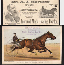 St Julien Trotting King © 1881 Horse Racing Magic Cure Currier & Ives Trade Card