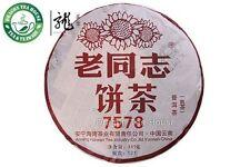 Haiwan Lao Tong Zhi 7578 Pu'er Tea Cake 2013 357g Ripe