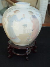 Retired Lladro Grecian Court Vase Reference # 01005622