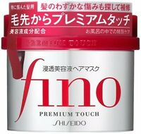 WHOLESALE SHISEIDO Fino Premium Touch Hair Treatment Essence Mask 230g Japan