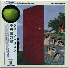 GEORGE HARRISON Wonderwall Music (1968) Japan Mini LP CD TOCP-67571 Beatles