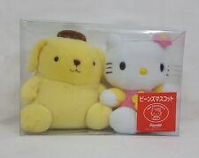"RARE 1999 Sanrio HELLO KITTY & POMPOMPURIN Purin Pudding Dog 5"" Plush Set NEW"