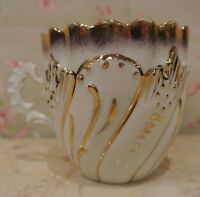 Vintage Beautiful Cup White and Gold