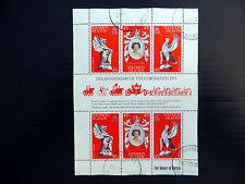 Islas Salomón 1978 coronación Sheetlet de 6 FP7622 fino/usado