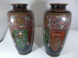 pair of exquisite excellent Asian cloisonné vases a8  9 inches tall