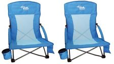 2 Beach Chairs with Cup Holder, Smart Phone Pouch, Carry Bag w/ Strap, Foldable