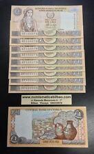 CYPRUS LOT 10 Banknotes 1 POUND 2004 Pick 60 D UNC ZYPERN Chipre Billetes SC