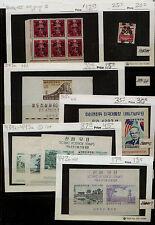 Korea  nice lot of stamps on stockcards  catalog $1,200 plus     MS0531