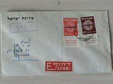 Expres Cover from Israel to Local