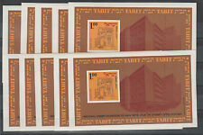FRANCOBOLLI 1970 ISRAELE TABIT 7 BF MNH Z/4627