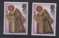 1973 Christmas. SG915a.  7 1/2p ochre omitted error. Superb unmounted mint.