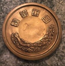 Vintage Brass Coin Dish Dragon Chinese signed Made in China  5 5/8""